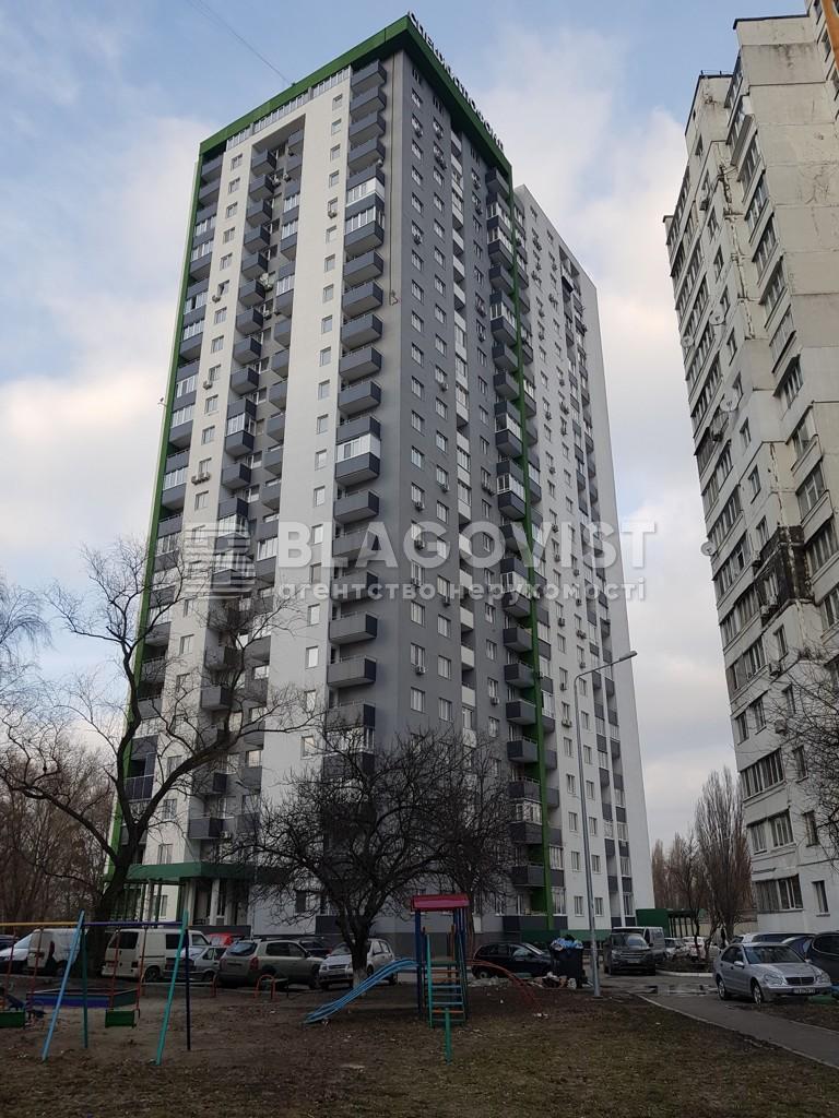 Квартира D-35844, Теремковская, 3а, Киев - Фото 2