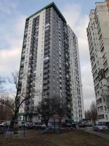 Квартира Теремковская, 3а, Киев, A-110752 - Фото 9