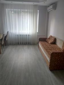 Квартира Оболонський просп., 33, Київ, D-35146 - Фото3