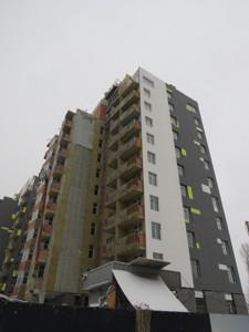 Квартира Багговутівська, 1в, Київ, A-111343 - Фото 15