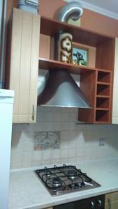 Квартира Арсенальний пров., 5, Київ, Z-540717 - Фото 15