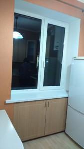 Квартира Арсенальний пров., 5, Київ, Z-540717 - Фото 19