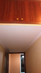 Квартира Арсенальний пров., 5, Київ, Z-540717 - Фото 34