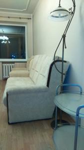 Квартира Арсенальний пров., 5, Київ, Z-540717 - Фото 5