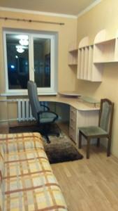 Квартира Арсенальний пров., 5, Київ, Z-540717 - Фото 7