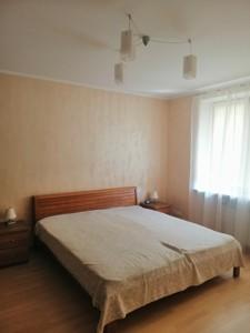 Квартира Z-482325, Емельяновича-Павленко Михаила (Суворова), 11, Киев - Фото 3