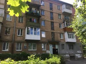 Квартира Уманская, 29, Киев, E-38489 - Фото 10