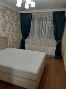 Квартира Гавела Вацлава бульв. (Лепсе Івана), 6/7а, Київ, Z-540849 - Фото 6