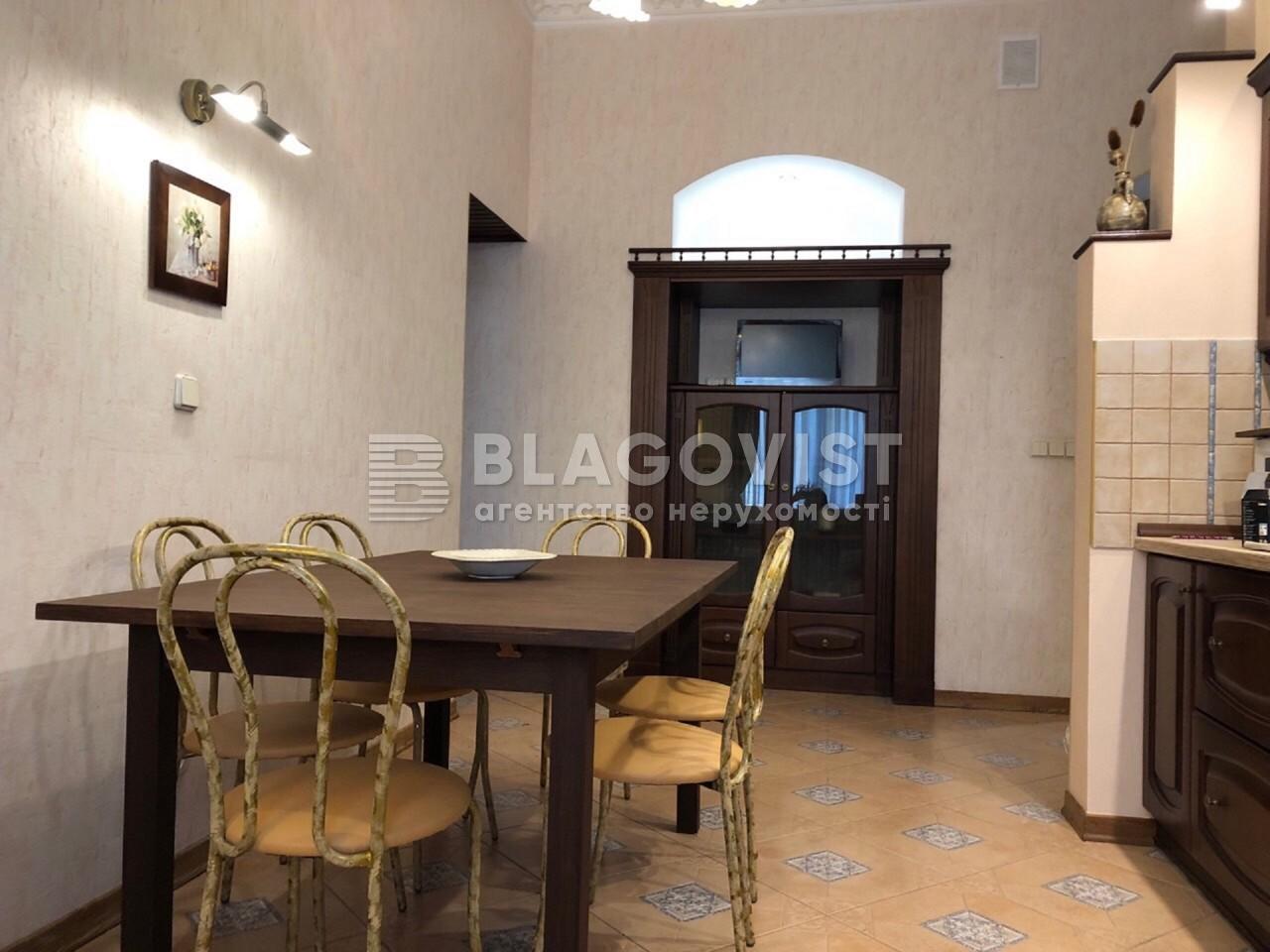 Квартира R-22504, Дмитриевская, 35а, Киев - Фото 12