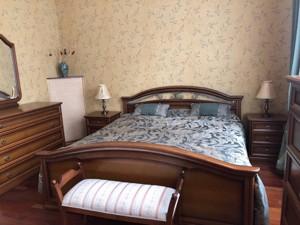 Квартира R-22504, Дмитриевская, 35а, Киев - Фото 9