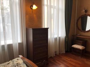Квартира R-22504, Дмитриевская, 35а, Киев - Фото 10