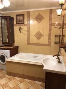 Квартира R-22504, Дмитриевская, 35а, Киев - Фото 17