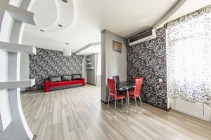 Квартира Днепровская наб., 25, Киев, M-9951 - Фото 3