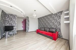 Квартира Днепровская наб., 25, Киев, M-9951 - Фото 5