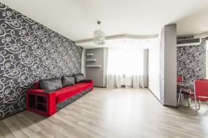 Квартира Днепровская наб., 25, Киев, M-9951 - Фото 4