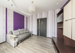 Квартира Днепровская наб., 25, Киев, M-9951 - Фото 12