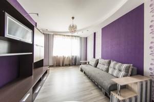 Квартира Днепровская наб., 25, Киев, M-9951 - Фото 11