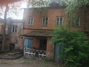 Производственное помещение, Кирилловская (Фрунзе), Киев, H-44492 - Фото3