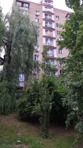 Квартира Іоанна Павла II (Лумумби Патріса), 13, Київ, Z-679422 - Фото