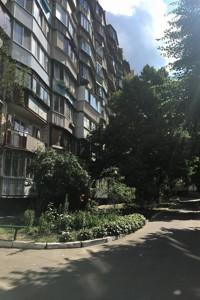 Квартира Голосіївська, 3, Київ, R-31310 - Фото