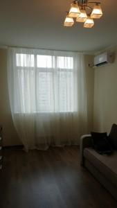 Квартира Пчелки Елены, 3д, Киев, R-26748 - Фото3
