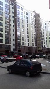 Квартира Радистів, 34а, Київ, Z-594011 - Фото 2