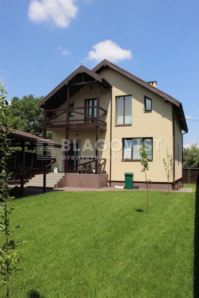 Дом F-41803, Каменяров, Киев - Фото 1