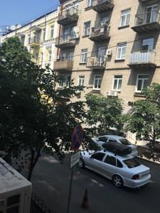 Квартира Рейтарська, 31/16, Київ, Z-563756 - Фото 13