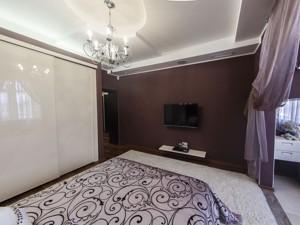 Квартира Оболонская набережная, 11, Киев, H-44517 - Фото 12