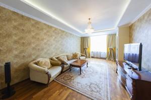 Квартира Антоновича (Горького), 72, Киев, X-22690 - Фото2