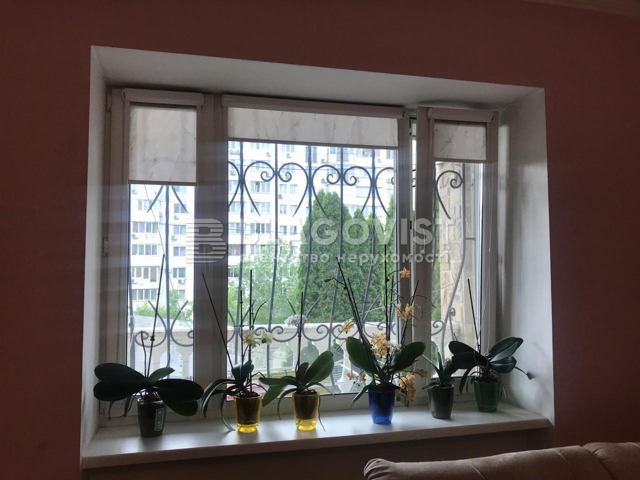 Дом M-34279, Краснодонская, Киев - Фото 9