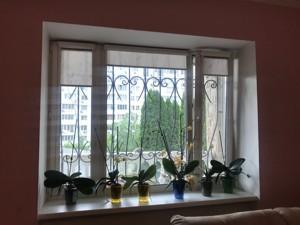 Будинок Краснодонська, Київ, M-34279 - Фото 6