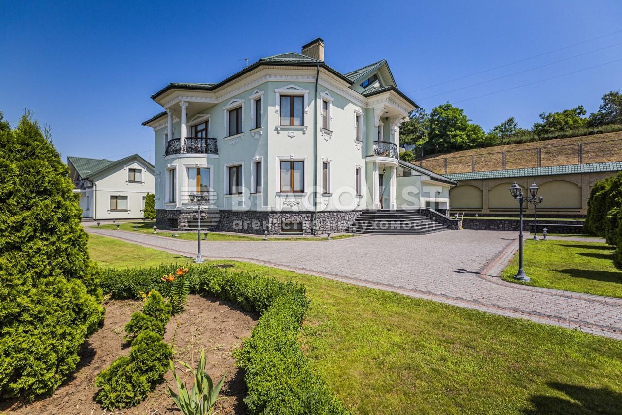 Дом A-110194, Заплавная, Киев - Фото 2