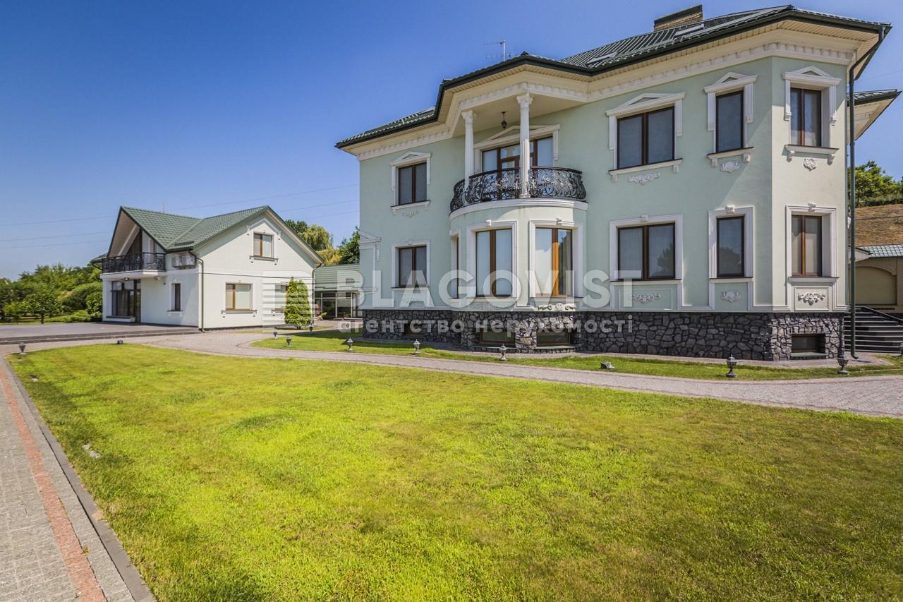 Дом A-110194, Заплавная, Киев - Фото 5
