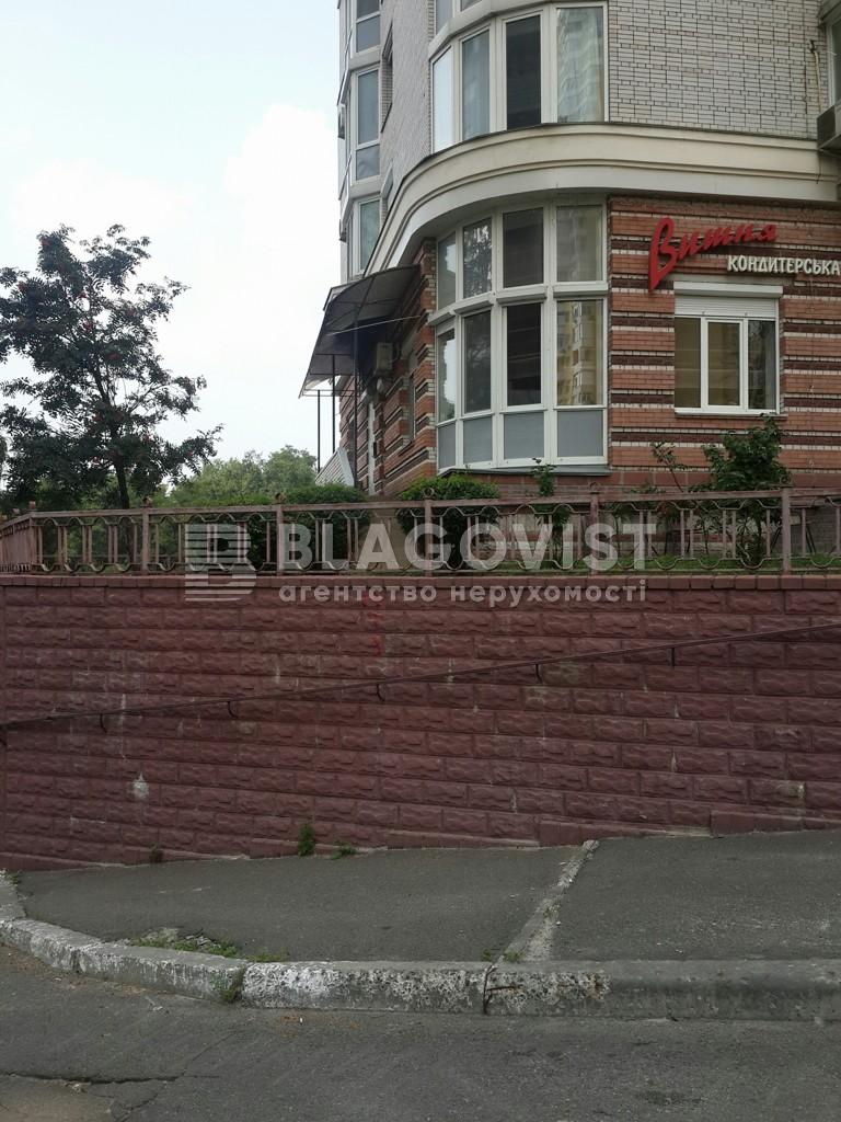 Офіс, A-110248, Руданського Степана, Київ - Фото 5