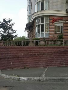 Офіс, Руданського Степана, Київ, A-110248 - Фото3