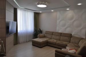 Квартира Вышгородская, 45, Киев, R-26810 - Фото3