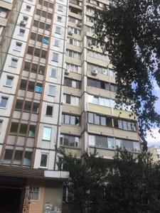 Квартира Чорнобильська, 20, Київ, F-41836 - Фото