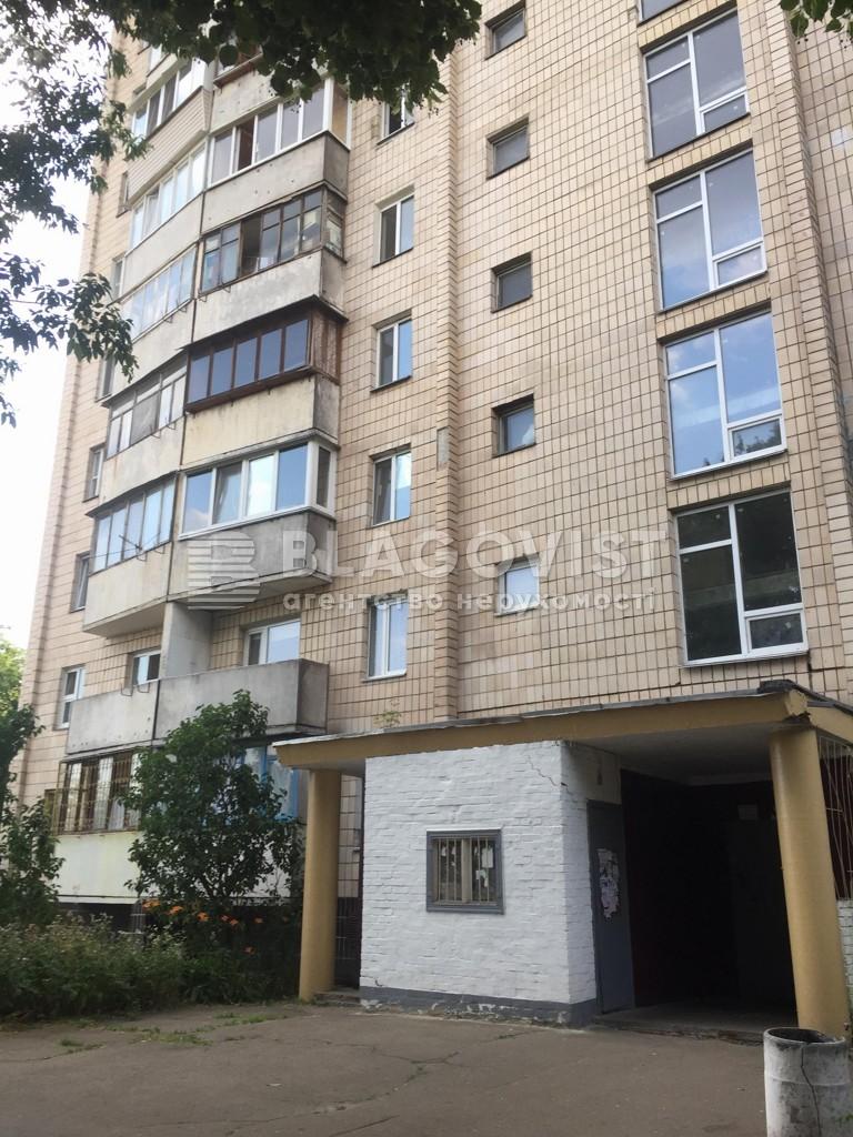 Квартира A-111556, Наумова Генерала, 19, Киев - Фото 1