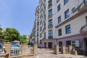 Квартира Шовковична, 22, Київ, M-35268 - Фото 30