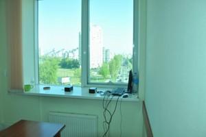 Офіс, Бандери Степана просп. (Московський просп.), Київ, P-25825 - Фото3