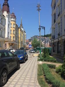 Квартира H-44529, Дегтярная, 6, Киев - Фото 21