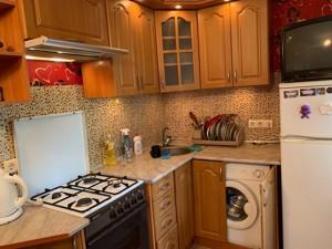 Квартира Курнатовского, 17б, Киев, E-13926 - Фото 10