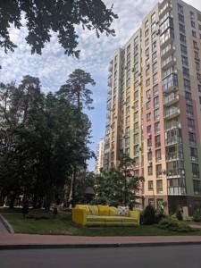Квартира Петрицкого Анатолия, 21, Киев, R-26825 - Фото 3