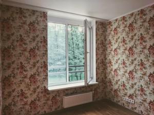 Квартира Петрицкого Анатолия, 21, Киев, R-26825 - Фото 4
