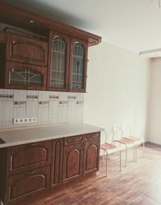 Квартира Петрицкого Анатолия, 21, Киев, R-26825 - Фото 5