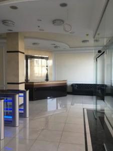 Офис, Сагайдачного Петра, Киев, P-26012 - Фото 6
