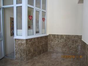 Квартира Коласа Якуба, 2б, Киев, Z-520279 - Фото 5