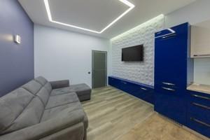 Квартира Коновальца Евгения (Щорса), 34а, Киев, E-38550 - Фото 3