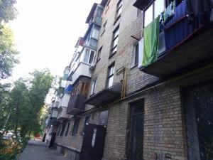 Квартира Першотравнева, 14, Вишневе (Києво-Святошинський), A-110243 - Фото